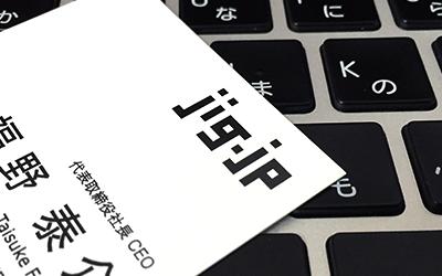 logo_jig