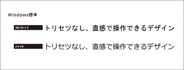 font011