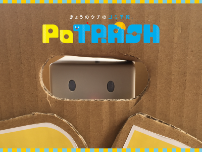 patrash-001